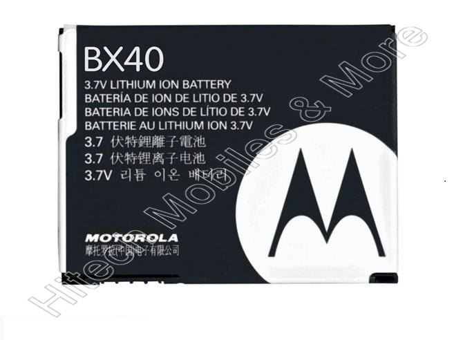 BX40 Battery For Motorola V9 V8