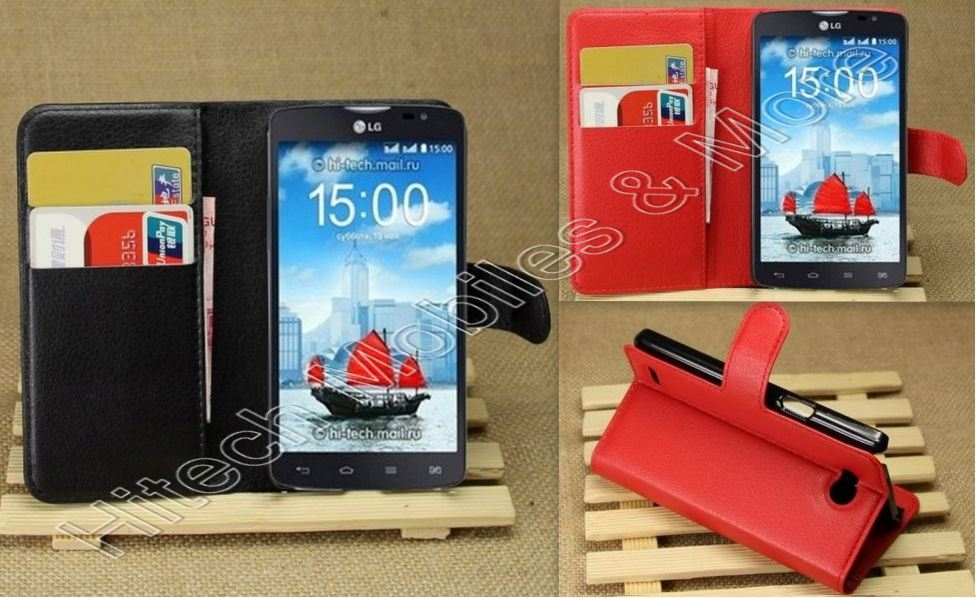 PU Leather Wallet Cover for LG L80 Dual SIM D380